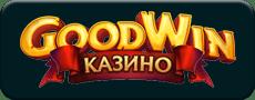 GoodWinCasino logo